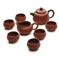 Yixing purple clay tea set yixing tea set ore zhu ni - - 2 1 fragrance