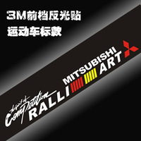 For MITSUBISHI front stop stickers carinthian reflective front stop stickers abt front stop stickers car sticker