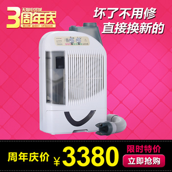 Dehumidifier household belt dryer drying machine dehumidifier ncs220