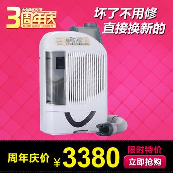 Dehumidifier household belt dryer drying machine dehumidifier ncs220
