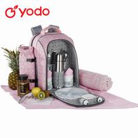 Portable backpack picnic bag 22 outdoor cooler bag