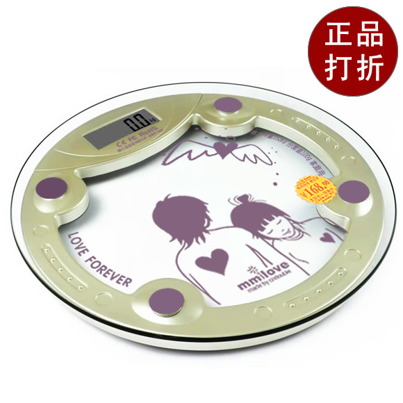 health weight electronic human scales balance measurement free shipping(China (Mainland))