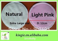 free shipping 300pcs/lot light pink breast pad, reusable, washable, economic, high absobency
