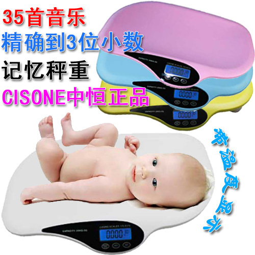 Cisone baby bb weight scale high precision balance free shipping(China (Mainland))