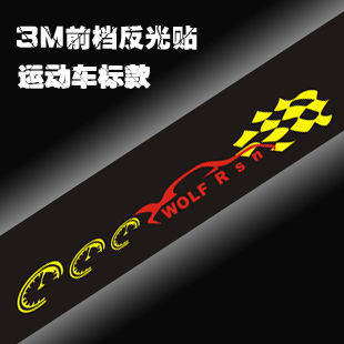 F1 car front rise glass stickers general front rise the mark stickers personalized sun-shading stickers car refires front stop(China (Mainland))