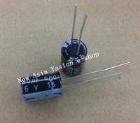 Free shipping 100PCS Capacitor aluminum electrolytic capacitor 16v 680uf volume 8x12MM 105
