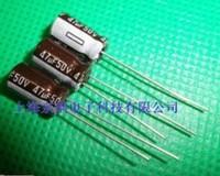 Free shipping 250PCS 47uF 50V 105C Radial Electrolytic Capacitor 6.3 x 11mm