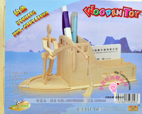 free shipping/hot sales/Wool puzzle toy wooden toys educational toys wooden puzzle model pen
