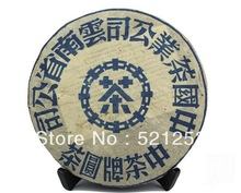 2000 Year old Raw Puerh Tea,Puer Cha,Pu'er Tea, Free Shipping