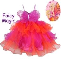 Child princess dress female child puff skirt dance costume rose tulle dress