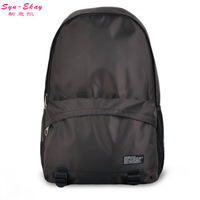 Bags canvas school bag preppy style female backpack travel bag