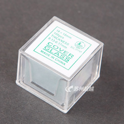 Sailing boat cover glass microscope 1 box small size 100 , after(China (Mainland))