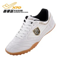 06830a fb general broken shock absorption slip-resistant light professional football sport shoes