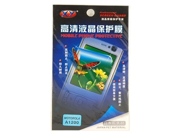 Mobile Phone LCD Screen Protector for Moto A1200 (Transparent)