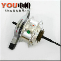 Bicycle refires electric bicycle motor h07 hindchnnel enhanced diy electric refit
