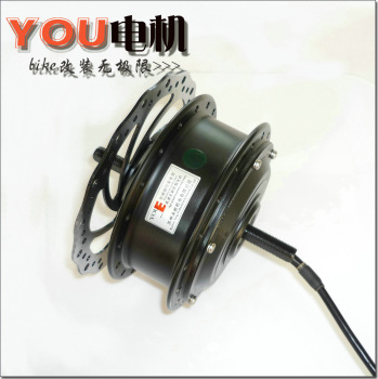 Electric bicycle motor 24v 36v 48v high speed motor high speed motor q02