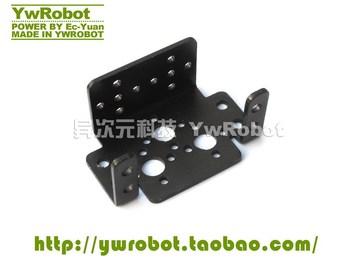 Multifunctional steering gear mount pan and tilt mount mechanical arm robot