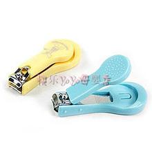 infant scissors promotion