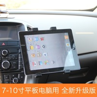 FREE SHIPPING For SAMSUNG n8010 n8000 tablet car mount outlet p3100 supporting frame navigation mount USASKYWALKER