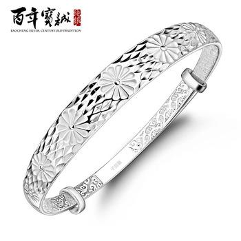Pure silver bracelet Women 999 fine silver accessories bracelet pure silver 999 Women daisy silver bracelet sz199