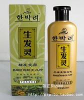 Anti-hair loss shampoo male female ruptured anti-itch shampoo