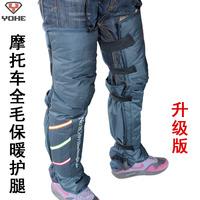 Waterproof cuish carting thermal leggings kneepad motorcycle kneepad 38