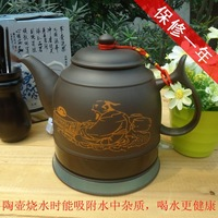 Ceramic electric heating kettle set purple clay pot electric tea kettle rapid pot iopened bubble small home appliance