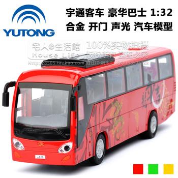 Yutong bus luxury bus alloy car model car toy acoustooptical WARRIOR