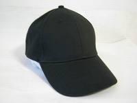 Hat baseball cap plain black white orange red and blue ash solid color c0187