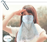 On sale! ! !Anti UV travel is prevented bask in a neck brace UV protection masks masks dustproof outdoor large women