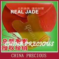Free Shipping 2013  advanced wholesale natural jade scrapping plate /guasha jade board /Thin face thin body /no imitation