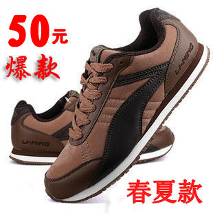 Men casual shoes spring Men jogging sport shoes breathable shoes network light women's shoes(China (Mainland))