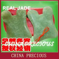 Free Shipping 2013  advanced wholesale 1 pair of Natural jade facial scrapping plate gua sha tools /Thin face thin body