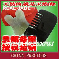 Free Shipping 2013  advanced wholesale Natural horn massage scrapping comb + Real gua sha jade tools /Thin face thin body