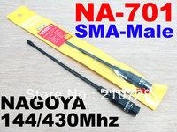 2 way radio Antenna NA701 SMA MALE Dual band Antenna for VX-7R VX-8GR VX-8DR  TH-2R TH-UV3R LT-6100 PLUS UV-3R baofeng radio