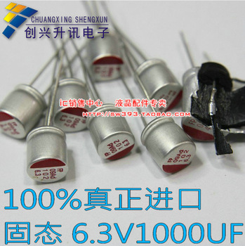 6.3 V1000uf Fujitsu real import aluminum shell solid capacitors, motherboard graphics commonly used solid capacitors