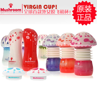 Mushroom mushrooms belt hymen first aircraft cup male masturbation inflatable doll