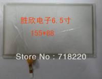 New caska SuoLing HuaYangTian sent o road, 155 * 88 / AT065TN14 6.5 -inch touch screen