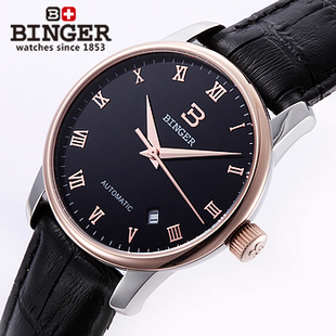 Switzerland Binger Sally male table steel strip of high-grade stainless steel belt hollow through the end of business men watch