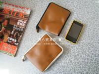 Small abstract pattern wallet folding shopping bag eco-friendly bag 85