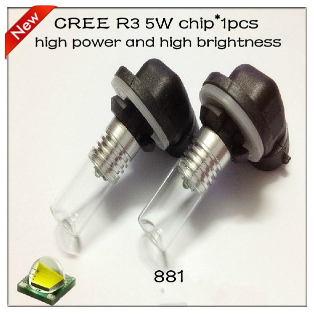 купить Система освещения SKP 881 CREE R3 5w DIY дешево