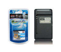 Boyuan n760 battery zte intelligent commercial battery charger set
