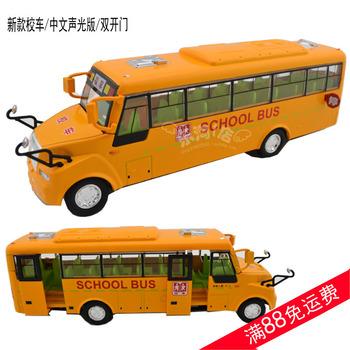 2013 Fashion Luxury School bus car alloy toy car model cars toy car WARRIOR acoustooptical