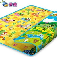 Baby crawling mat crawling blanket climb a pad baby crawling pad mats game pad double faced
