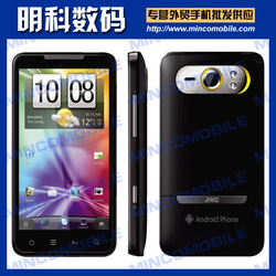 4.3 capacitance screen 2.3 android dual sim dual standby mobile phone e7 j108 gps wifi tv(China (Mainland))