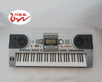 Musical instrument mecco orgatron mk-935 61 key professional lcd electronic piano