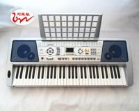 Musical instrument mecco orgatron mk-928 61 key standard keyboard professional keyboard