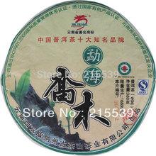 [GRANDNESS] Menghai Old Arbor * 2009 yr,Premium Quality Raw/Sheng/Uncooked Puerh Pu'er Pu Erh Tea LONG YUAN HAO 380g/cake