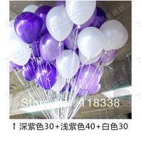 "100 PCS Birthday Wedding Party Decor  Thicking Latex Balloons the newest white color 12"" 12 inch  AB0B"