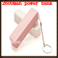 2600 mAh Lipstick Power Bank ,Mobile Phone Power Bank Cell Phone Charger,with retail package 4 colors